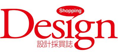 【Design+ 設計小聚】設計是一門好生意-從作品到商品