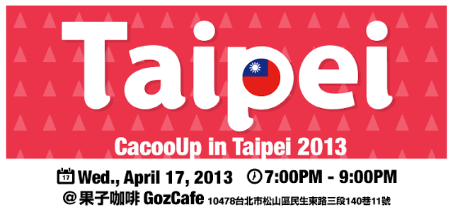 CacooUp in Taipei 2013 活動側寫
