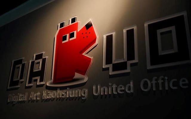 Dakuo 高雄市數位內容創意中心-南台灣的夢想前哨站