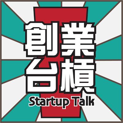 創業台槓 Startup Talk NO.6
