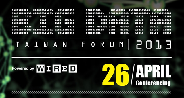 Wired 2013 Spring Forum : Big Data, Big Thinking.(上)