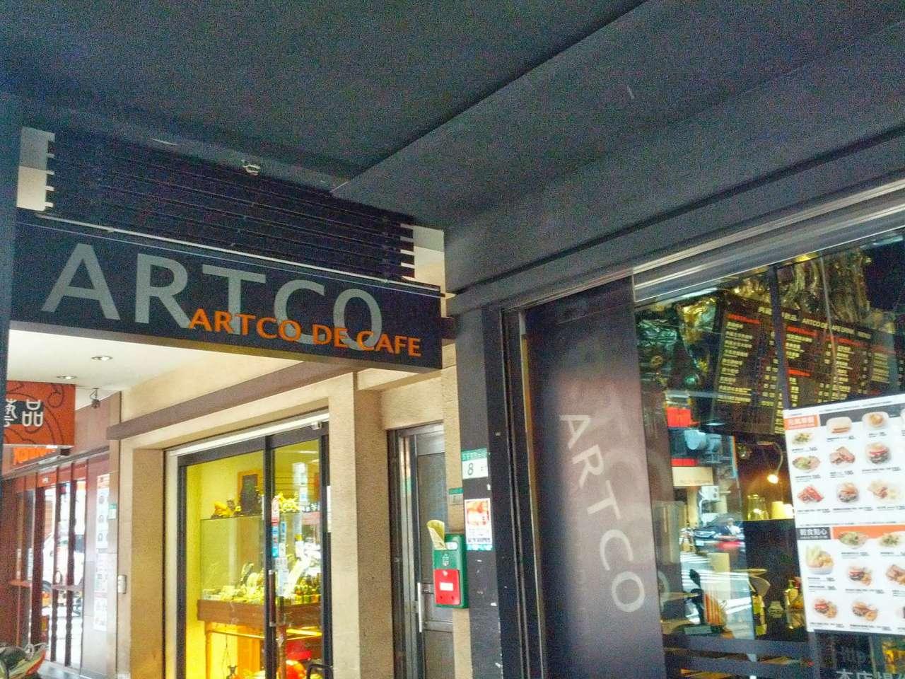 典藏咖啡館長安店 ─ 古樓新生,再造典藏