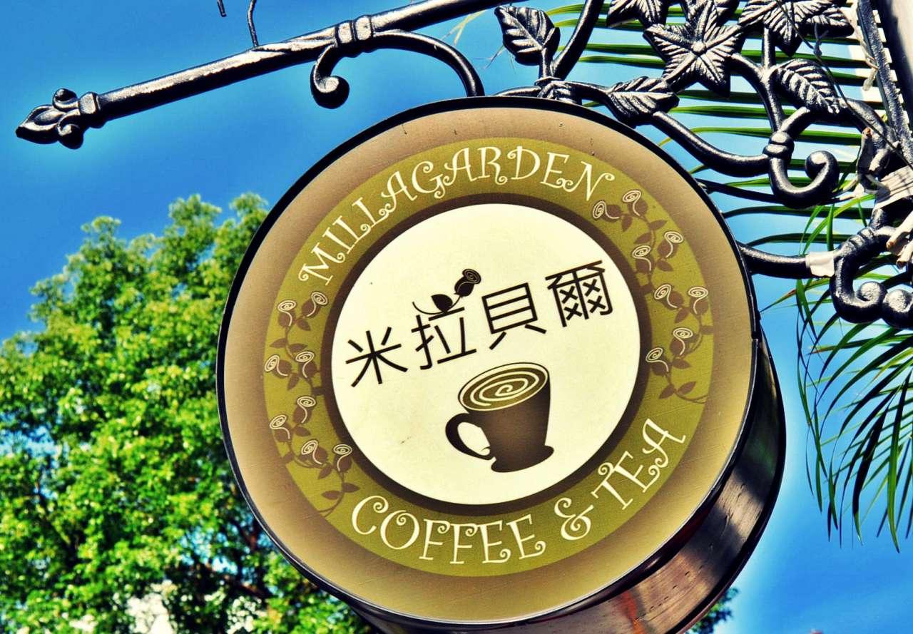 米拉貝爾咖啡(建國信義店)-在城市轉角遇見咖啡香