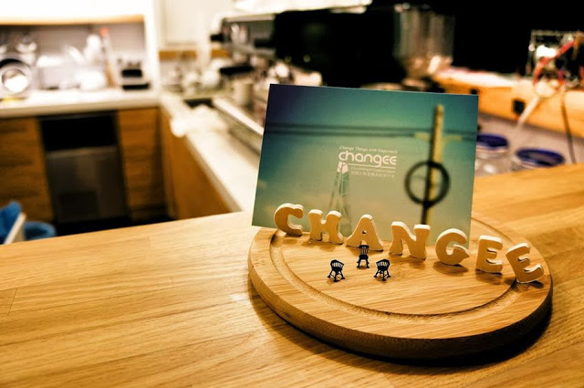 Changee 噪咖-音韻與咖啡香的交融之地