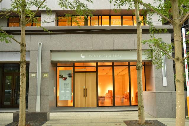 Yohaku Gallery-留白洗鍊的生活空間
