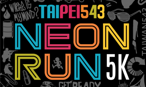 【Neon Run 5K 螢光路跑】活動側寫