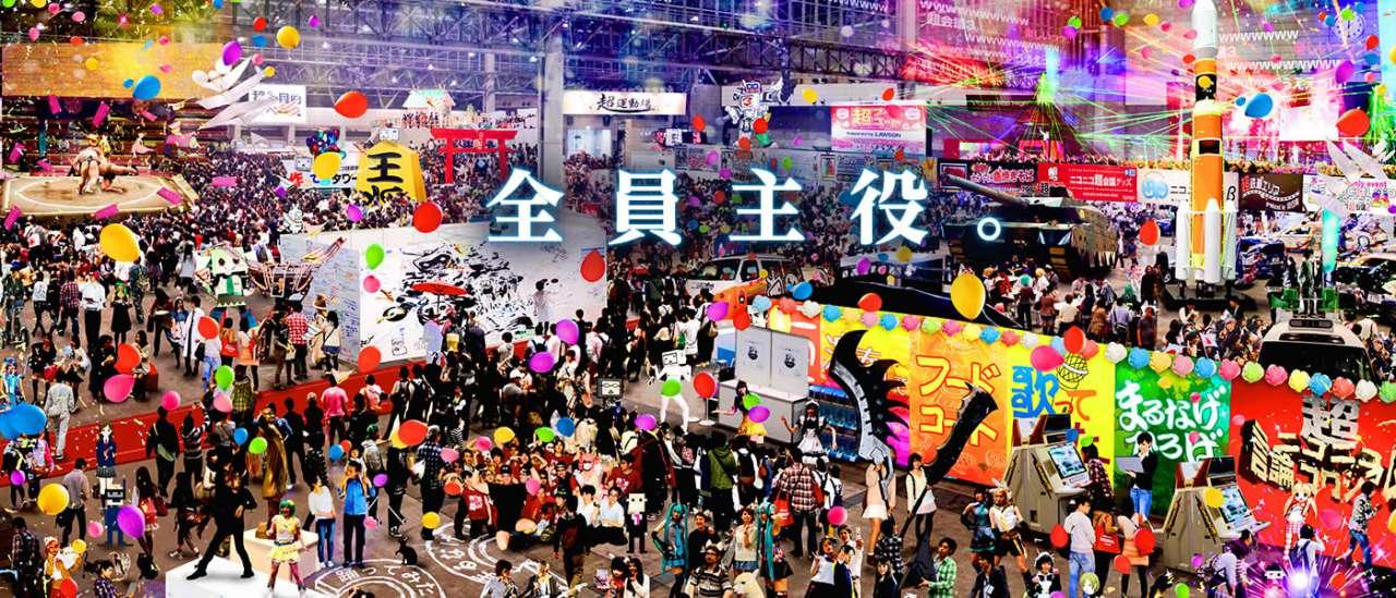 NicoNico 超會議 3:相撲、痛車、ACG 齊聚一堂 創造歡樂慶典