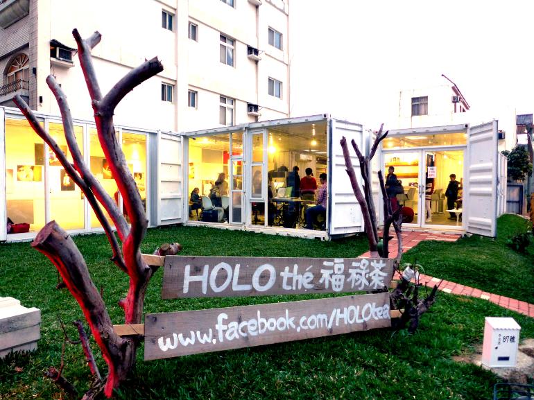 HOLOthé 福祿茶-讓貨櫃屋擁有新生命!