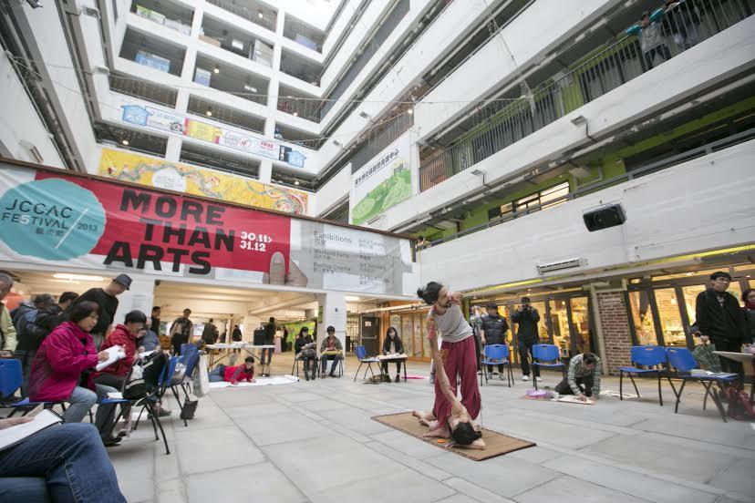 賽馬會創意藝術中心-一個親切的藝術平台!