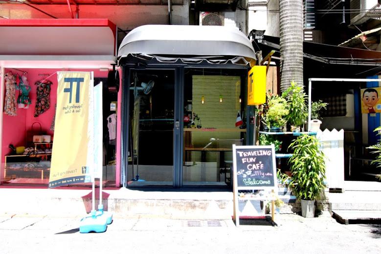 Traveling Fun Cafe - 讓旅者的故事隨咖啡香傳散