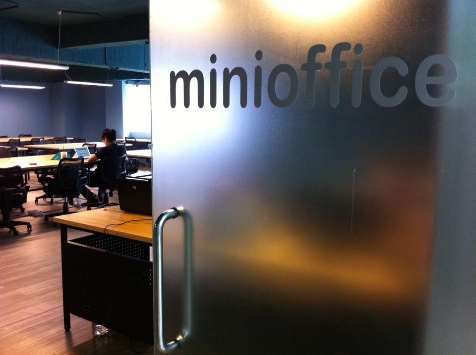 MOffice-你的迷你辦公室