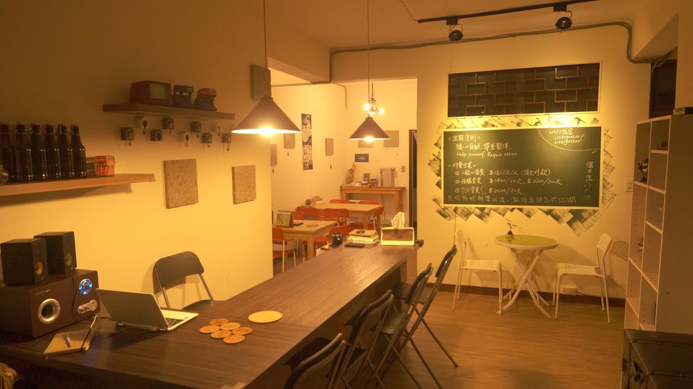 (做客場地推薦)想聚會想讀書想下廚,坐夥共享空間一次滿足台北異鄉人