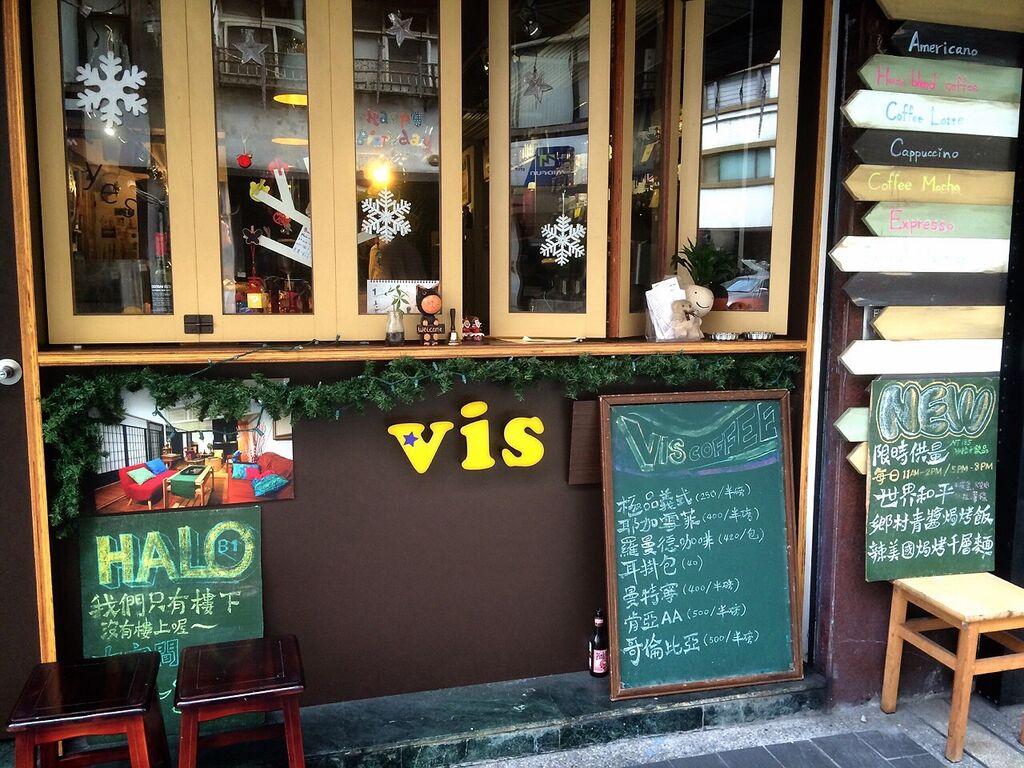 Vis Cafe :在這裡,你可以用自在且充滿活力的步調享受著