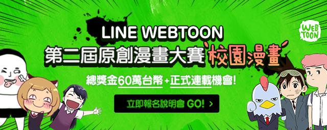 Web_655x255