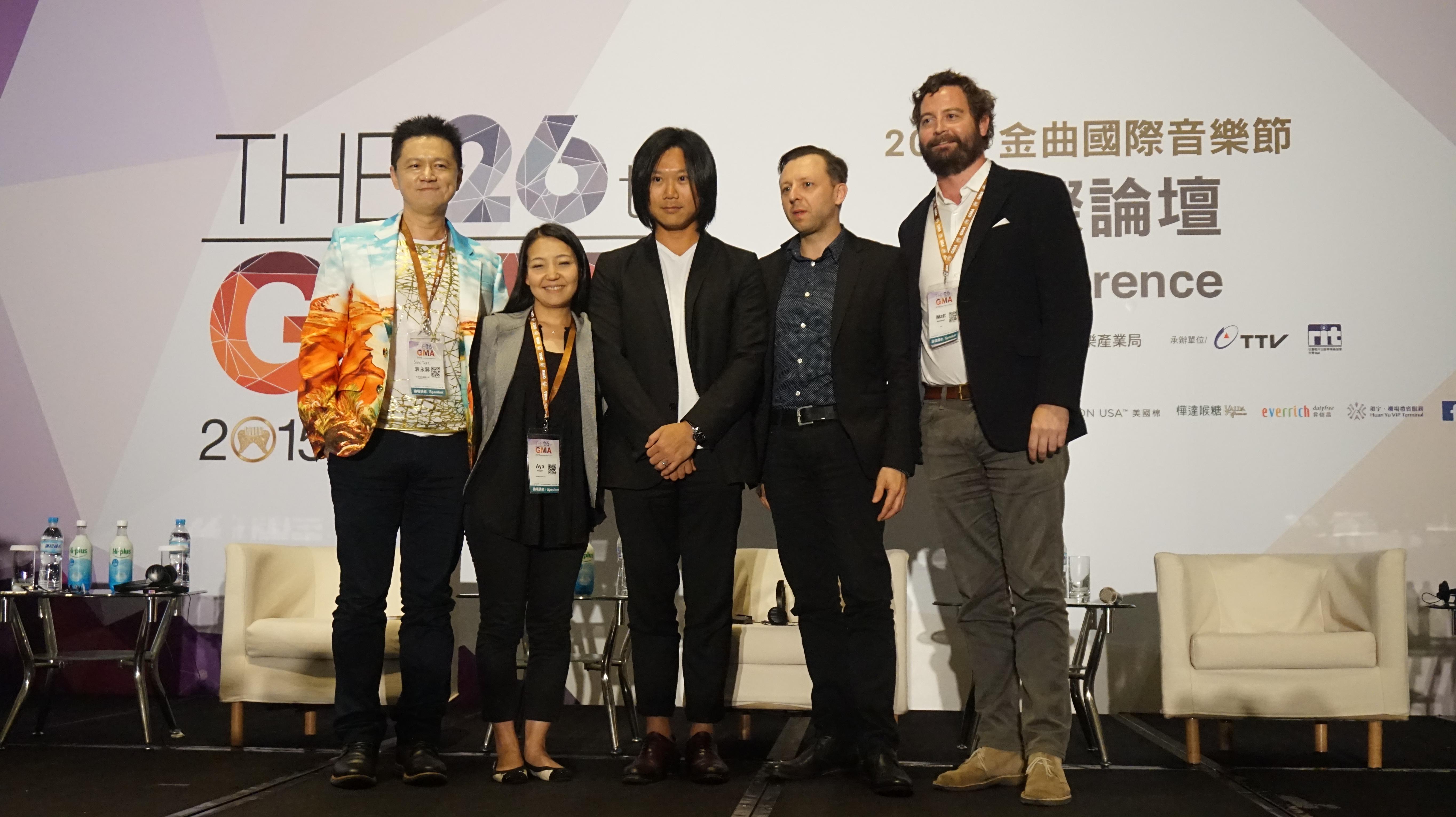 「金曲國際論壇」 知名策展人齊聚分享經驗