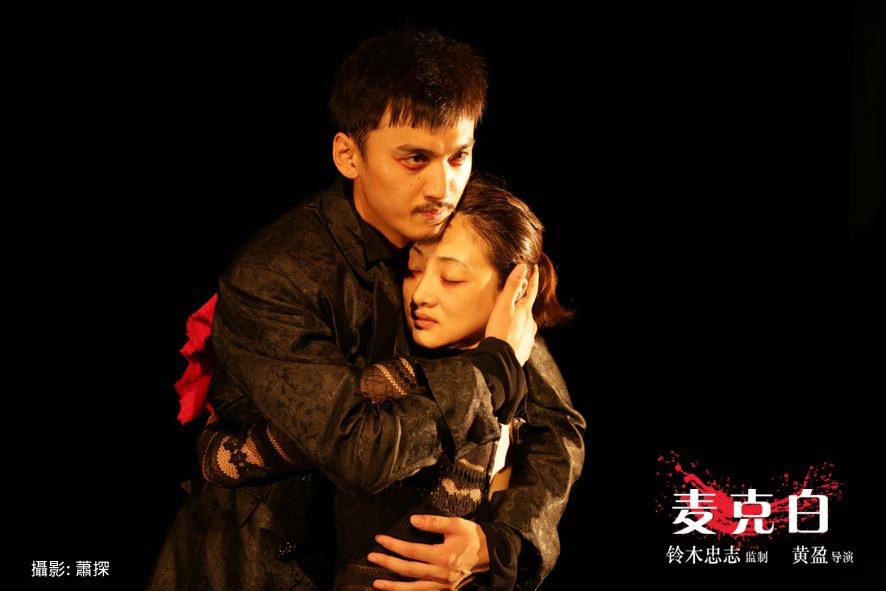 從生物轉攻戲劇,「因為找到最適合自己的可能性」–專訪中國新銳劇場導演黃盈