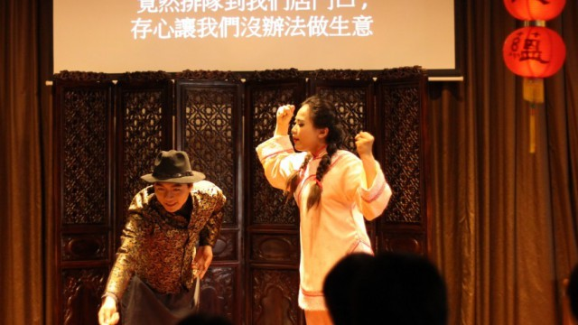 南北管表演《拼館》,創新的劇情以及字幕。
