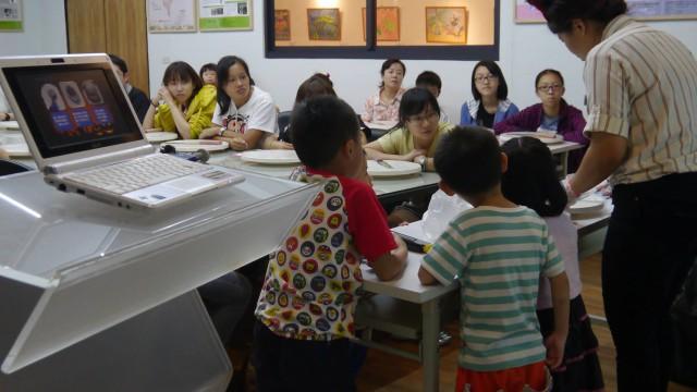 會議室 - 2