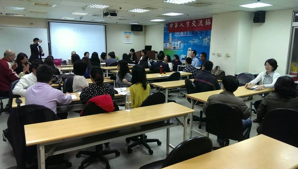 中華人才交流協會:要找台北以外的場地,我們是個好選擇