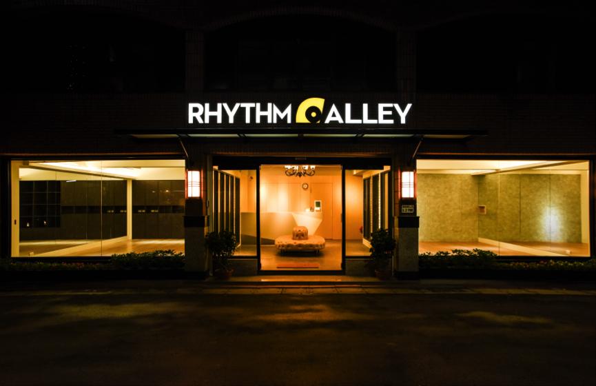 享巷Rhythm Alley:充滿人文藝術氣息的古亭巷弄,臺北市區獨一無二的藝術交流平台。