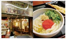 Oolon Noodles