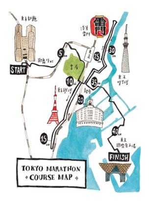 Tokyo Maroson Map