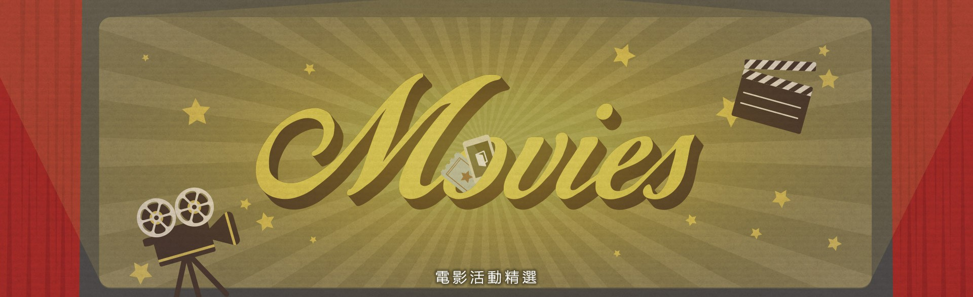 movie_banner_big