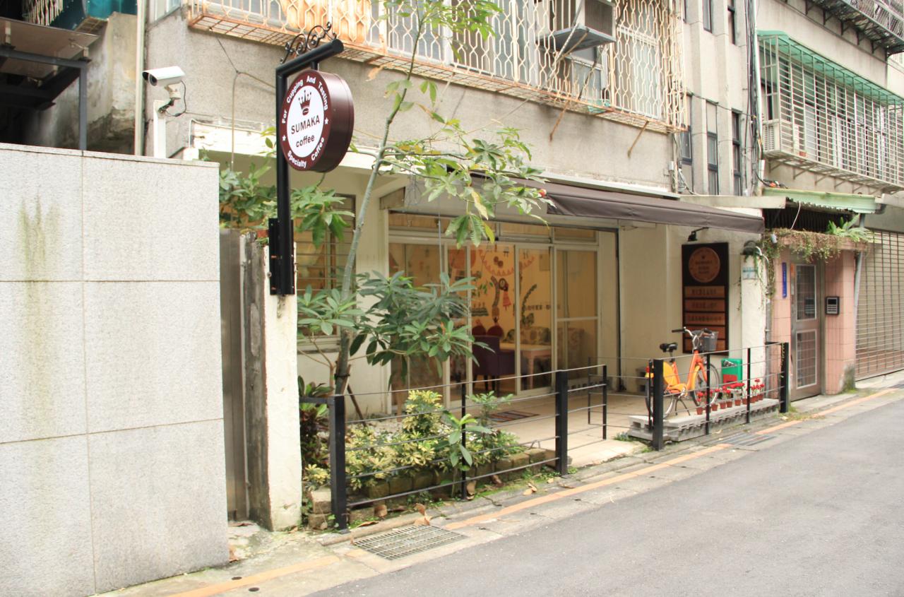 SUMAKA 精品咖啡館-讓真正的好咖啡飄香台北