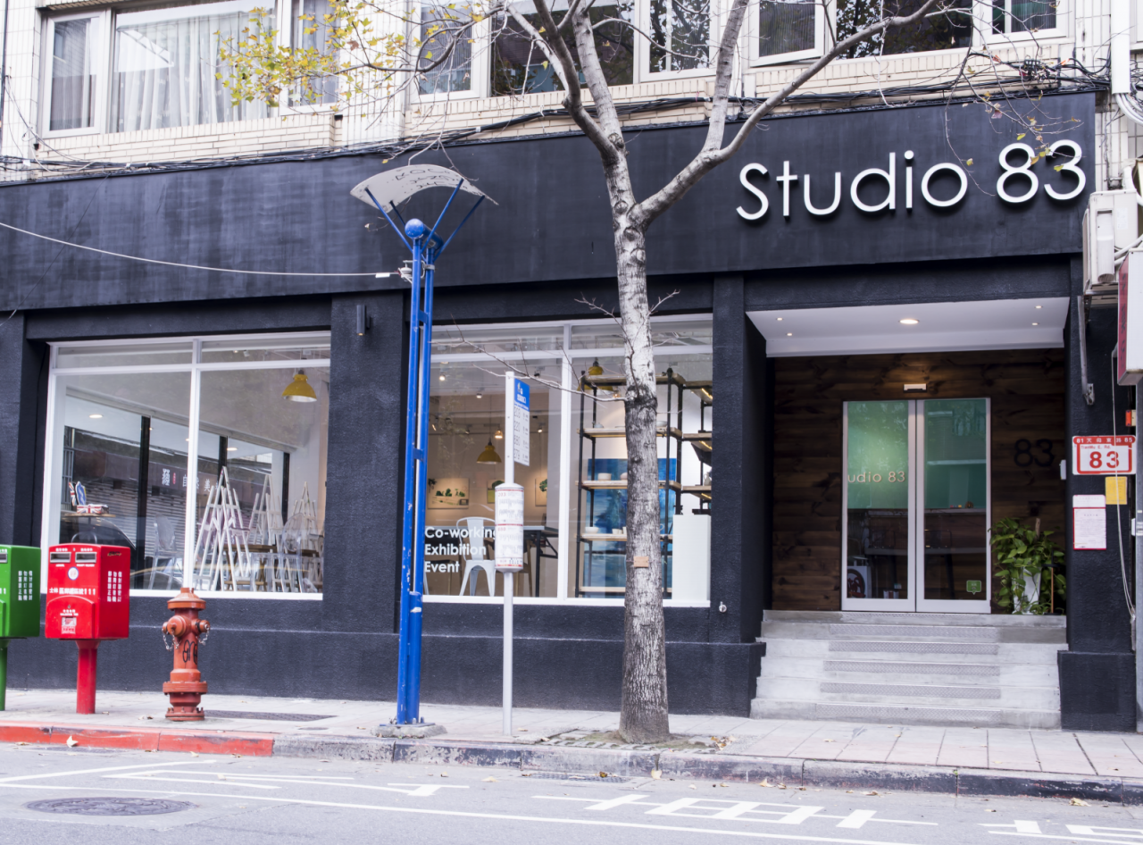 Studio 83-藝術、設計、文化和生活交融的藝文空間