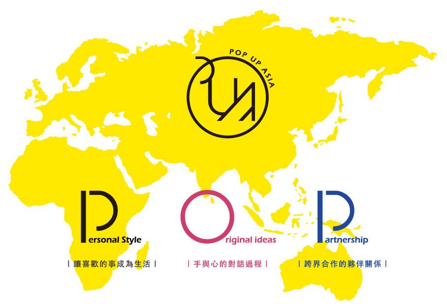 今年絕不能錯過的文創盛會 — 亞洲手創展你不可不知的15個人氣品牌!!