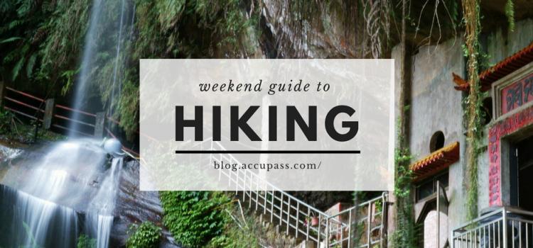【Weekend Guide】隱身於水濂洞的絕壁古寺,「銀河洞瀑布」讓你一秒成為金庸小說主角!