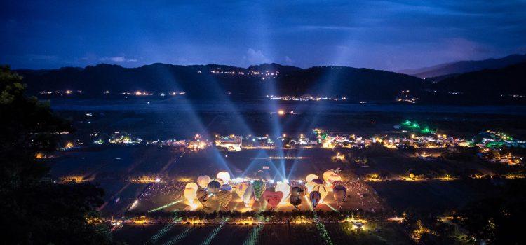 台北市中心也能放熱氣球?【熱氣球嘉年華】8顆熱氣球將在台北夜晚閃耀升空!