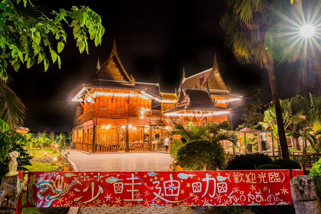 屏東超夢幻【曼谷皇宮】免出國就能體驗泰式浪漫、道地台國菜