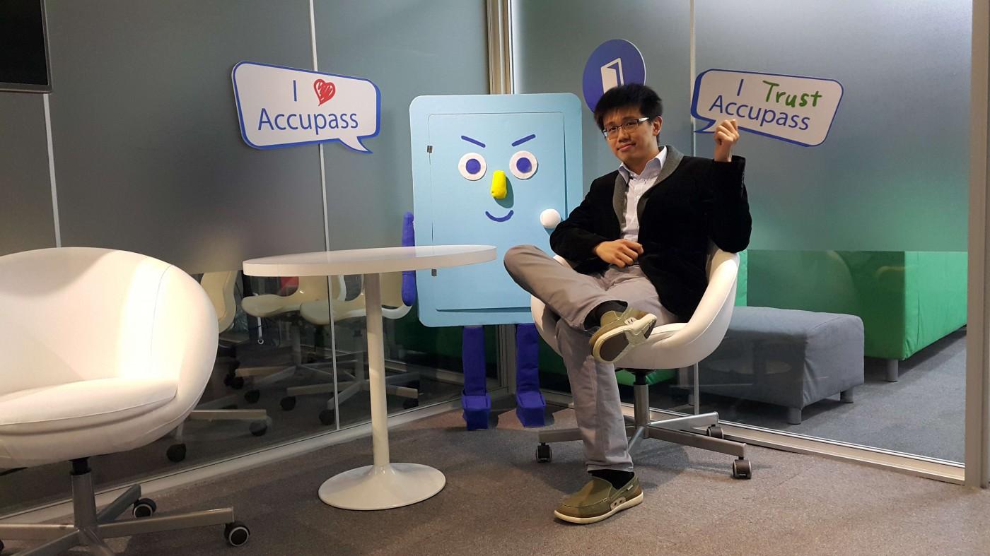 【新聞】Accupass精準解決辦活動痛點