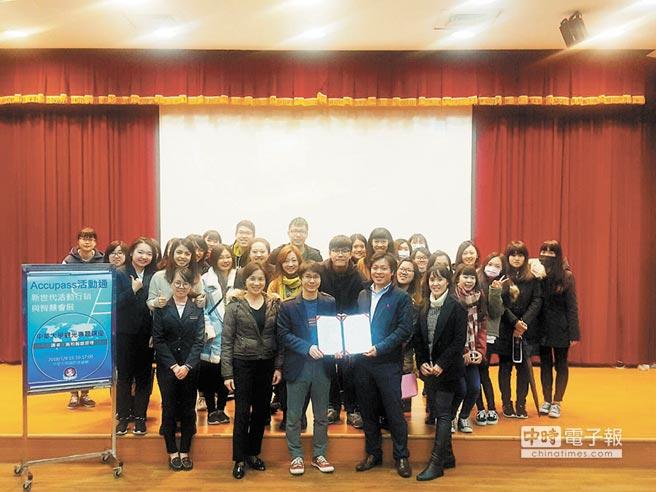 【新聞】Accupass活動通與中華大學產學合作培育人才