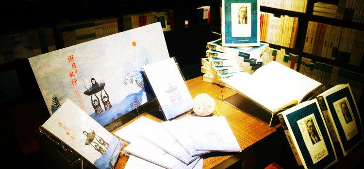 【台北文學獎20週年】淺談文學,用文學滋養台北20年人文底蘊!
