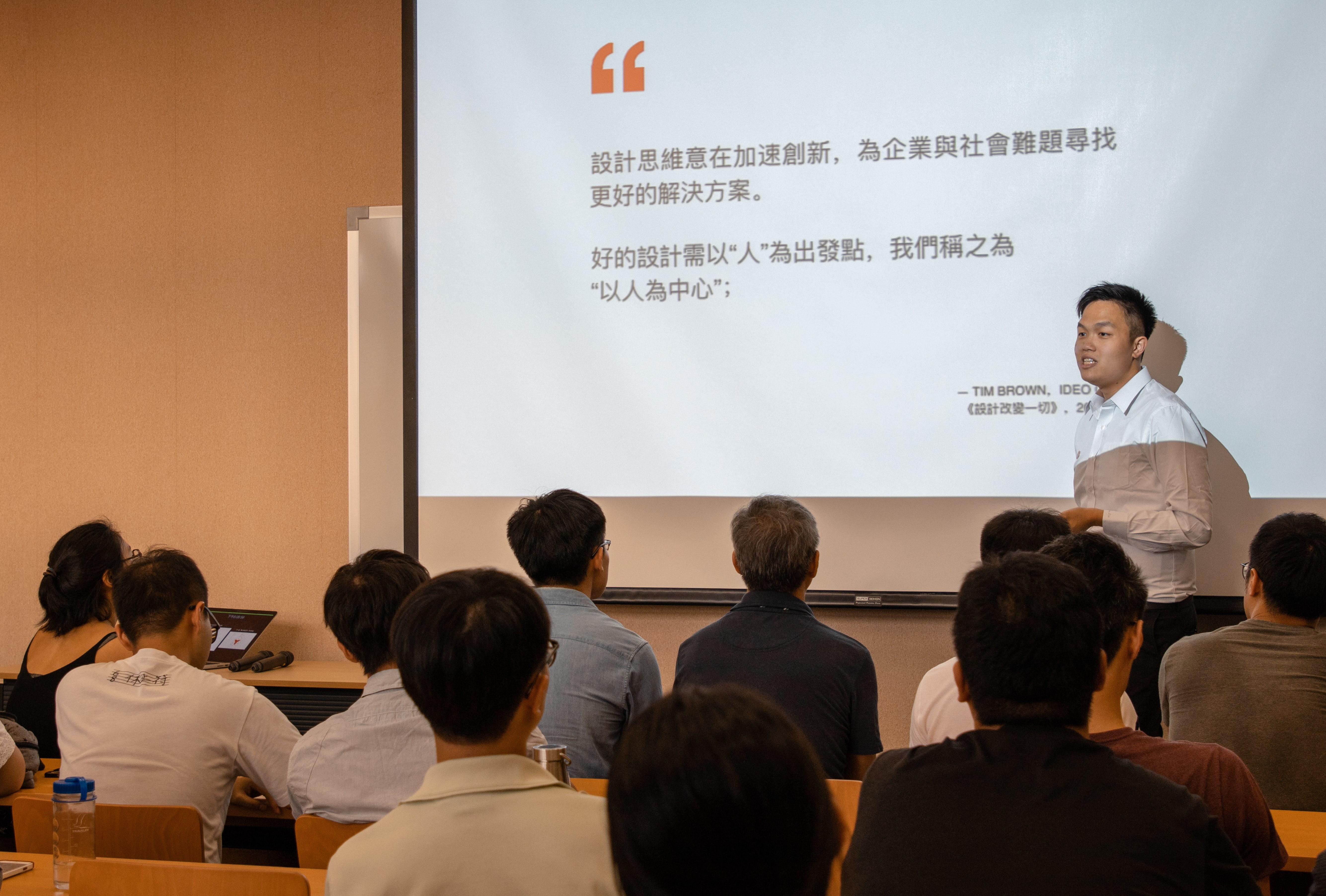 【生活誌專訪】Q School 創辦人-劉庭安。從產品經理角度審視教育痛點,實際行動讓教育跟上時代!
