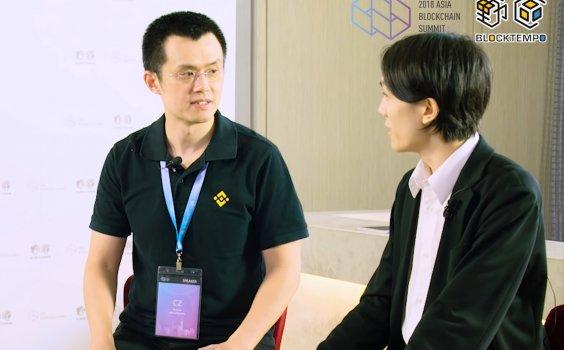 【趙長鵬專訪】全球獨家專訪 | 區塊鏈交易所幣安(Binance)快速崛起的秘密