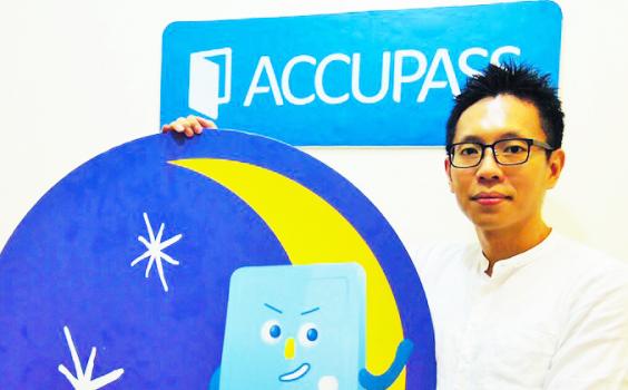 【生活誌專訪】Accupass產品總監Disney。聆聽市場的聲音,就是最強的產品力!