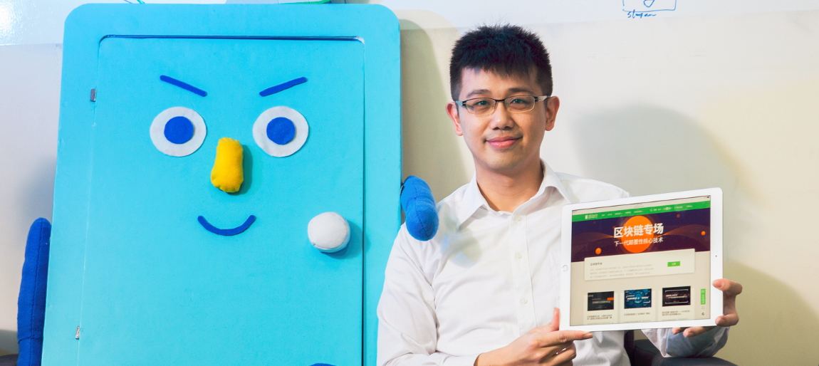 【新聞】中國最大活動平台,台灣小子創的!