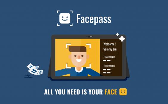 【人臉辨識應用】策展人注意!你辦活動的痛點,AI人工智慧來解決!