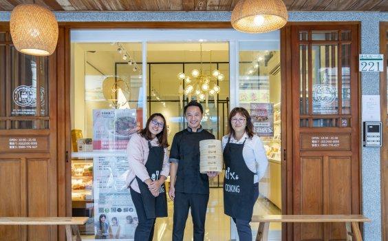 【活動場地】台北 – 台灣料理研習所。用料理與世界交朋友