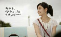 台灣必看的25部電影,你看過哪一部了?