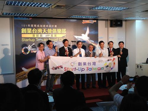 創業台灣天使俱樂部:首部曲.App產業