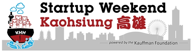 Startup Weekend Kaohsiung 活動側寫