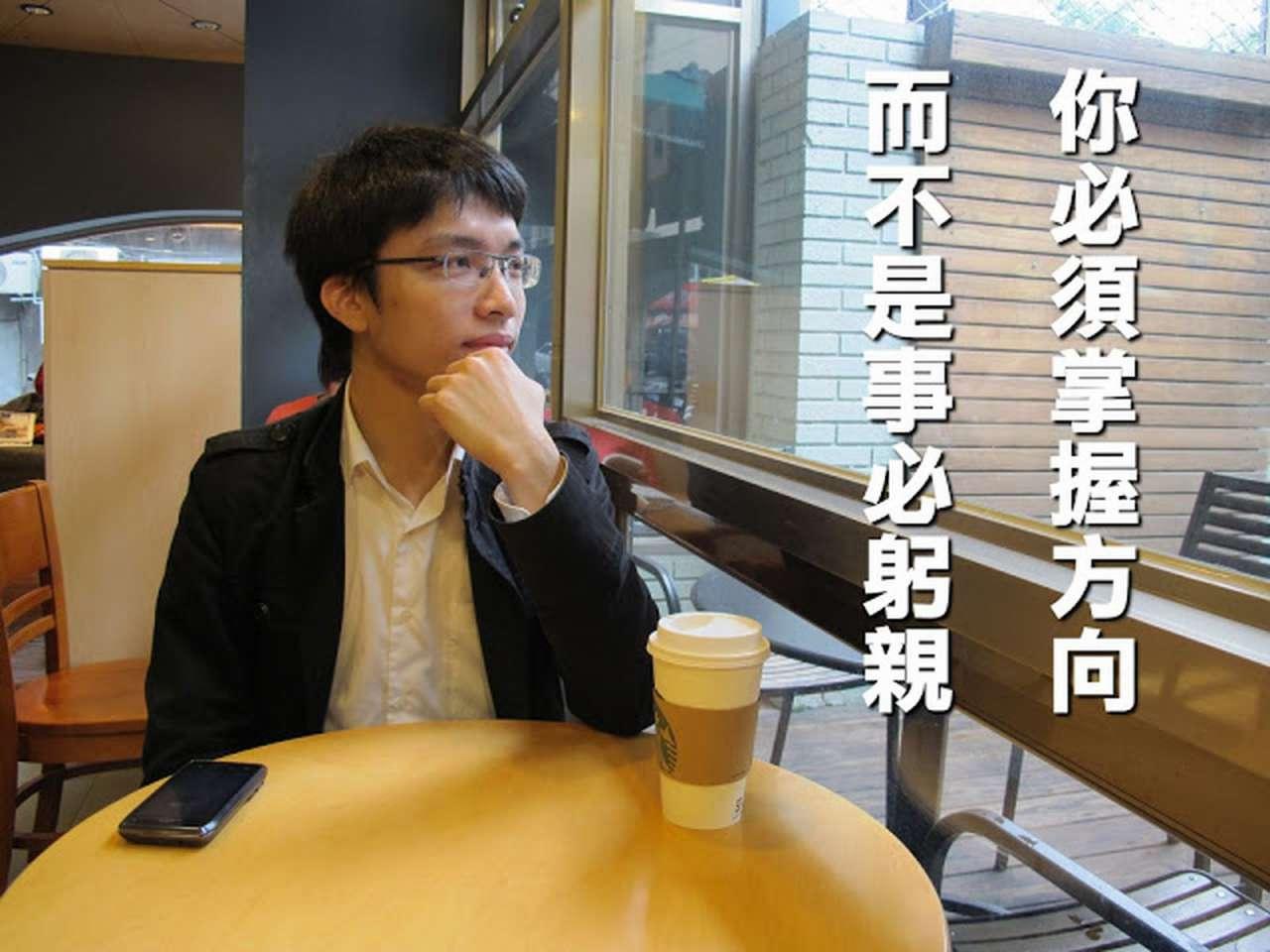 你必須掌握方向,而不是事必躬親/專訪 Hacks In Taiwan 台灣駭客年會資深幹部翁浩正 Allen Own