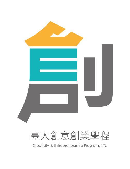 NTU Startup Day-屬於台大人的創業交流盛會(中)