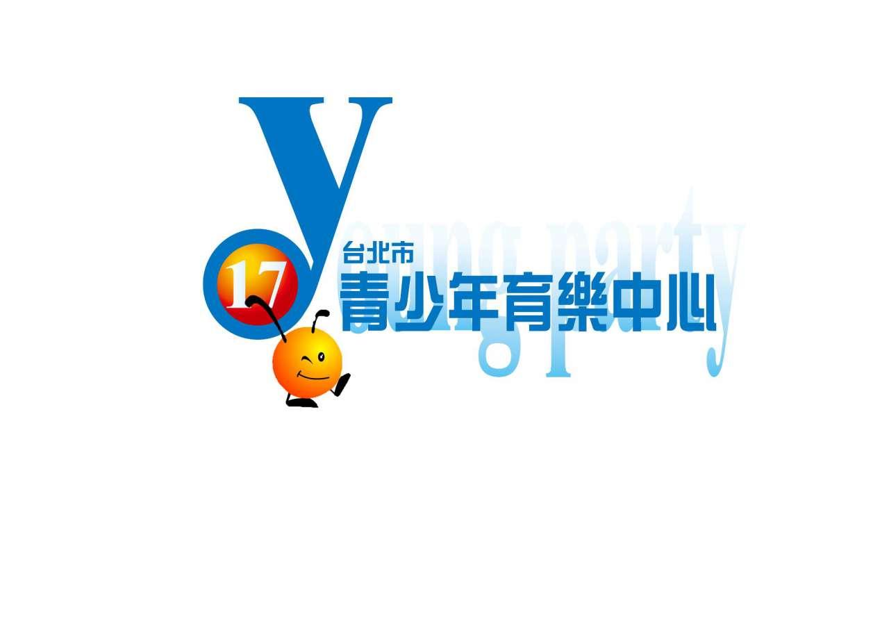 Y17 流行廣場 ─ 找到活動的流行元素