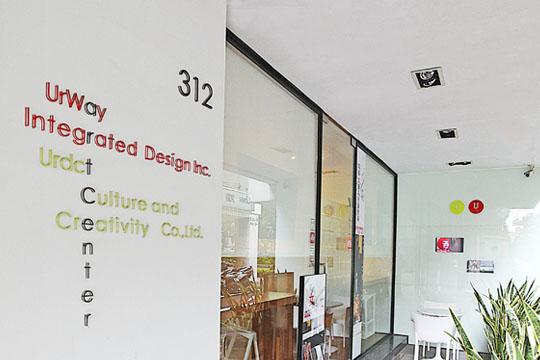 U space Gallery ─ 於咖啡香中,尋見藝術之美