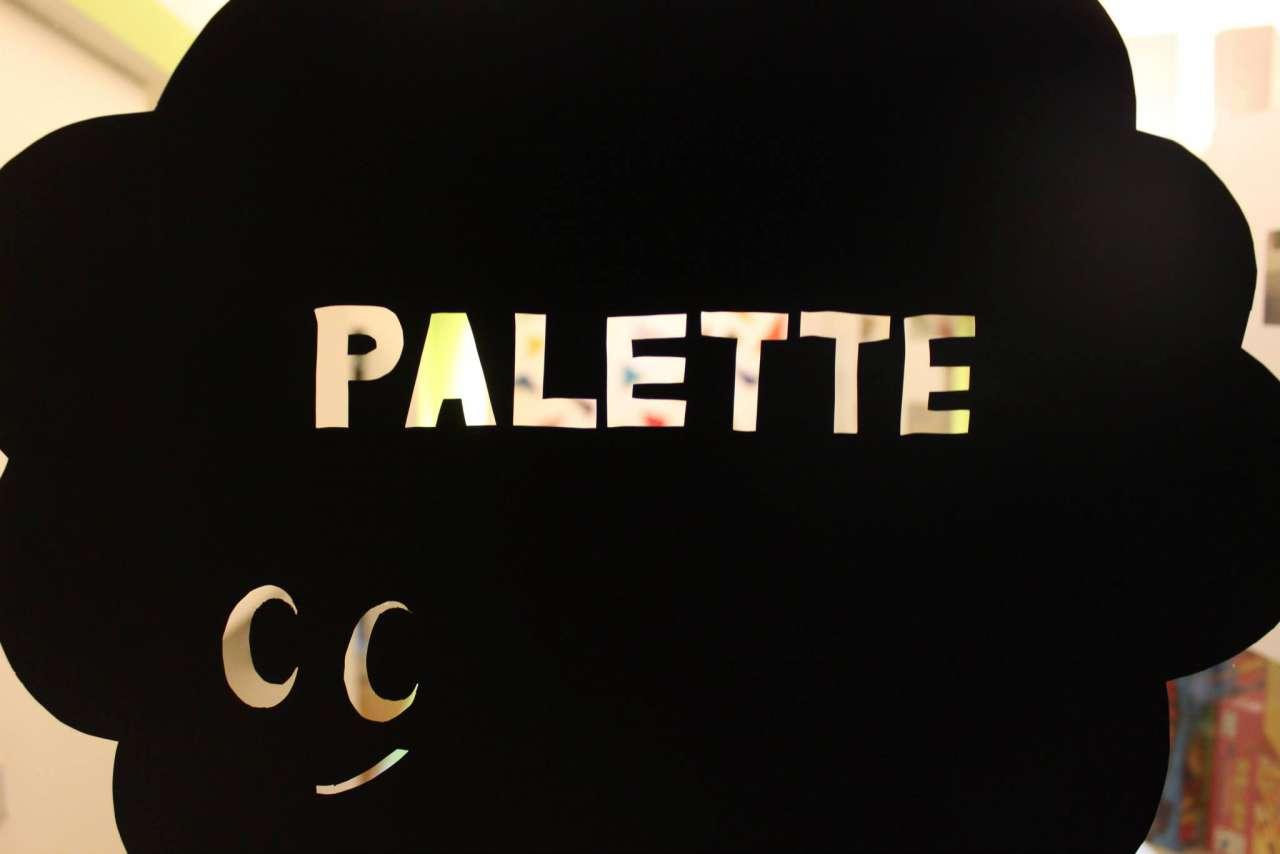 Palette。派樂地 ─ 重拾童心的同樂空間